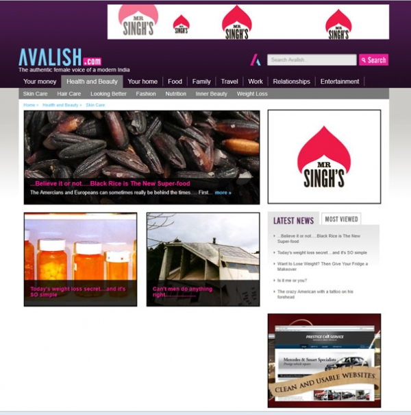 Avalish Content with sub-navigation